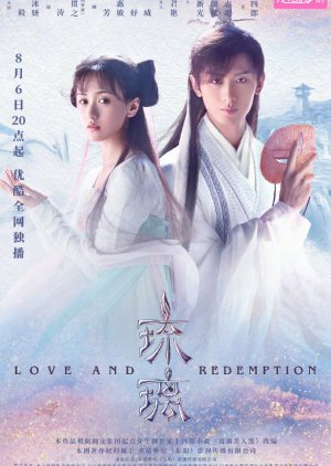 Love and Redemption (2020) ซับไทย